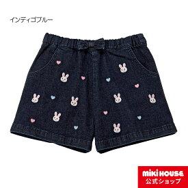 ミキハウス mikihouse プチうさこパンツ(90cm・100cm) ベビー服 キッズ 子供服 こども 女の子 ボトムス