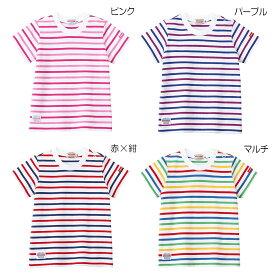 ミキハウス mikihouse ボーダー半袖Tシャツ(80cm-140cm) ベビー服 キッズ 子供服