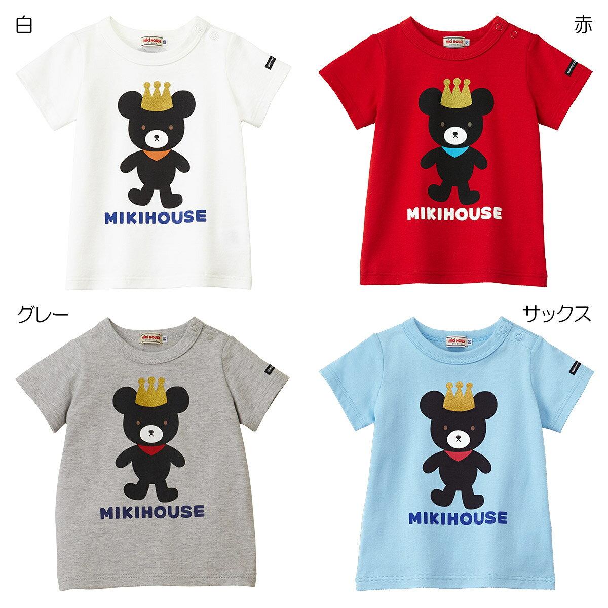 ミキハウス mikihouse キングくん半袖Tシャツ(80cm-130cm)