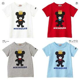 ミキハウス mikihouse キングくん半袖Tシャツ(80cm-130cm) ベビー服 キッズ 子供服