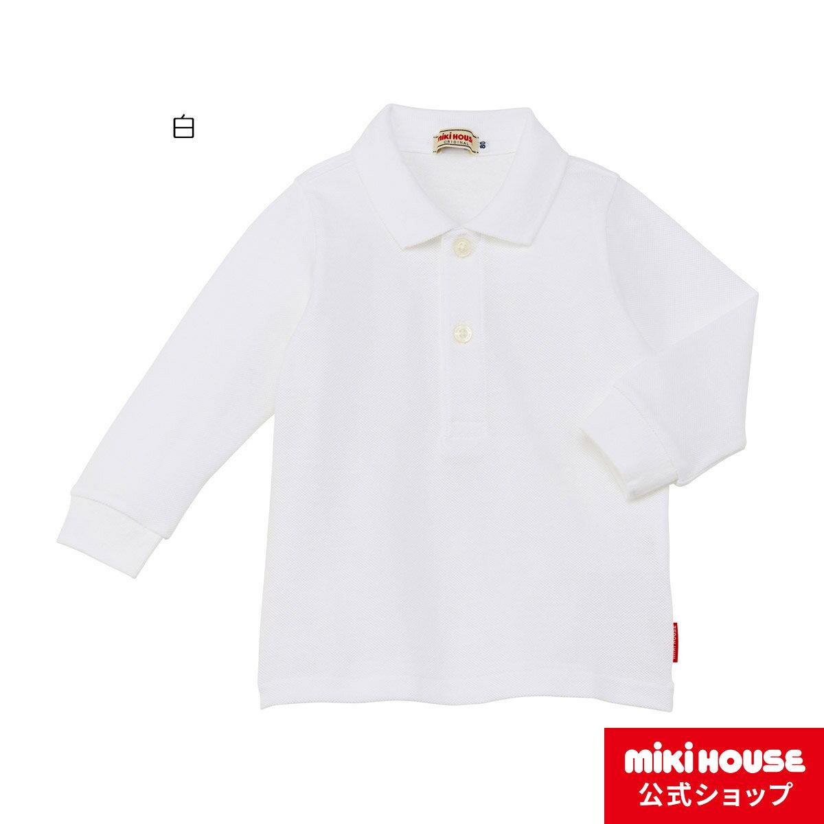 ミキハウス mikihouse Every Day mikihouse 長袖ポロシャツ(80cm-150cm)