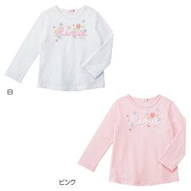 【アウトレット】ミキハウス mikihouse リーナちゃんチュールリボン長袖Tシャツ(110cm・120cm・130cm・140cm) 女の子