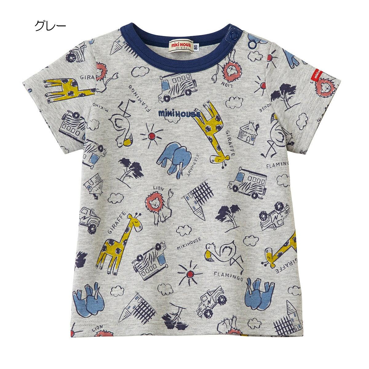 ミキハウス mikihouse アニマル柄半袖Tシャツ(80cm-130cm)