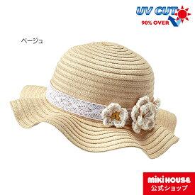 ミキハウス mikihouse ペーパーハット(帽子)〈S-M(48cm-56cm)〉 女の子 帽子 かわいい こども