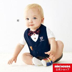 ミキハウス mikihouse フォーマル風スタイ・ブルマセット〈フリー(70cm-90cm)〉 ベビー 赤ちゃん お祝い事 おでかけ ベスト