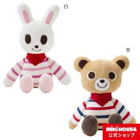 ミキハウス mikihouse パイルドール 男の子 女の子 子供 キッズ ベビー用品 ベビー 赤ちゃん パイル地 ぬいぐるみ 人形 おもちゃ 出産祝い 誕生日 ギフト お祝い プレゼント