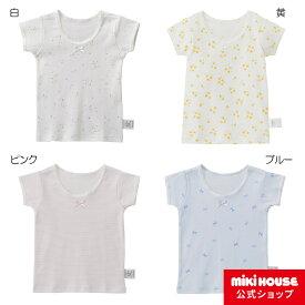 ミキハウス mikihouse 【肌着】星&ボーダー&リボン 半袖Tシャツ(80cm-140cm) ベビー服 キッズ 子供服 女の子 インナー 日本製