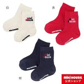ミキハウス mikihouse ソックス(9cm-21cm)男の子 女の子 靴下 キッズ 子ども 子供服 こども くつした