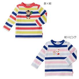 【アウトレット】ミキハウス mikihouse 長袖Tシャツ(80cm・90cm・100cm) 男の子 女の子 こども 子供服