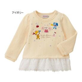 【アウトレット】ミキハウス mikihouse トレーナー(80cm・90cm・100cm) 女の子 こども 子供服