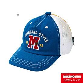 ミキハウス mikihouse メッシュキャップ(帽子)〈S-LL(48cm-56cm)〉 ベビー 男の子 こども 子供 キッズ