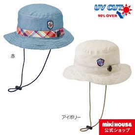 ミキハウス mikihouse 日よけ付きハット(帽子)〈S-LL(48cm-56cm)〉 ベビー 男の子 女の子 こども 子供 キッズ