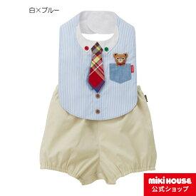 ミキハウス mikihouse プッチー スタイ・ブルマセット〈フリー(70cm-90cm)〉 ベビー 赤ちゃん お祝い事 おでかけ ベスト プレゼント ギフト
