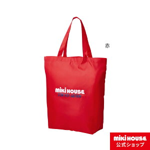 ミキハウス mikihouse TOKYO-JAPAN ポケッタブルエコバッグ 男女兼用 ペアルック リンクコーデ メンズ レディース 親子 ロゴ プレゼント ギフト