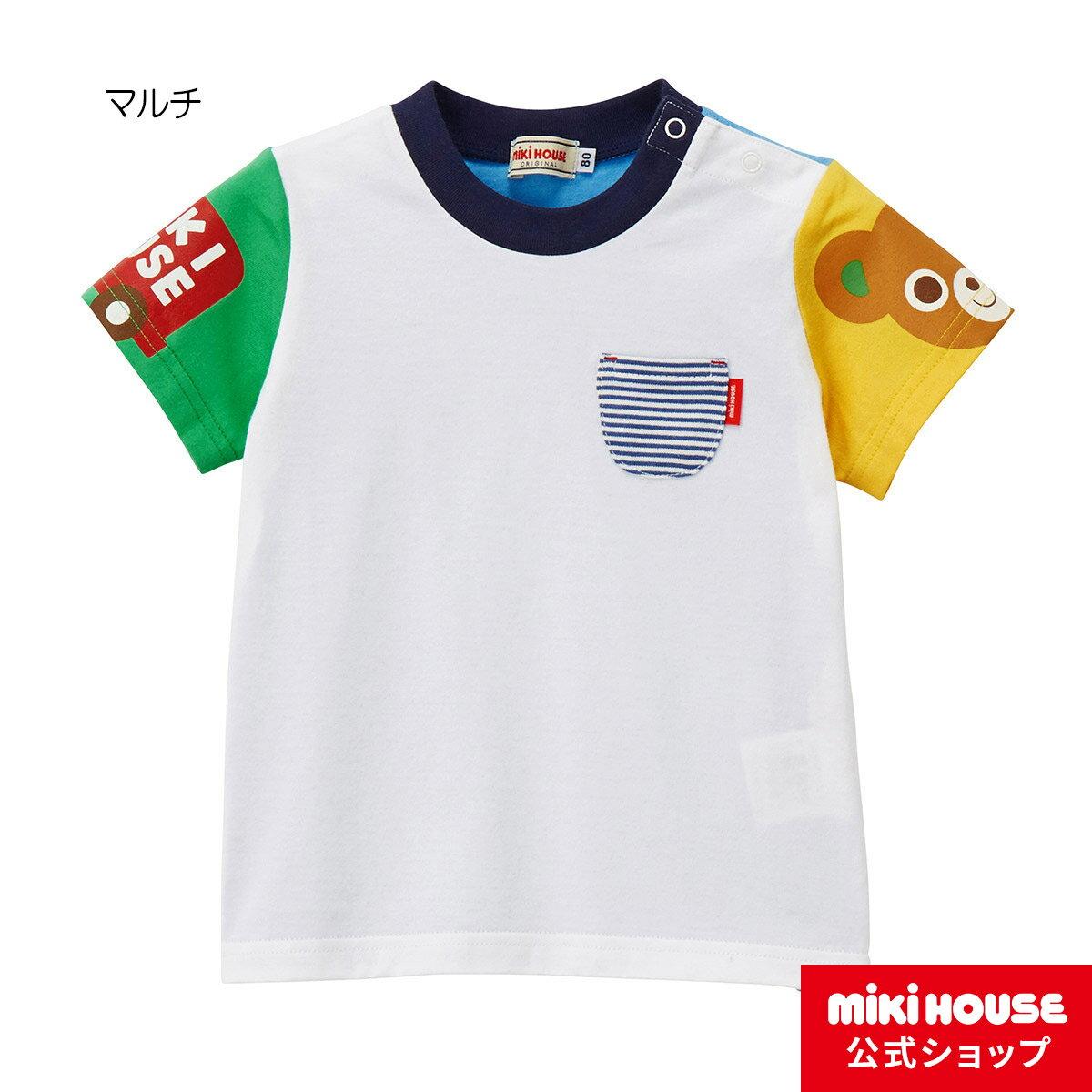 ミキハウス mikihouse プッチー☆元気いっぱい!半袖Tシャツ(70cm・80cm・90cm)