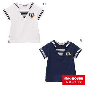 ミキハウス mikihouse セーラーカラー☆プッチー半袖Tシャツ(120cm) 男の子・女の子 半そで かわいい こども 子供服