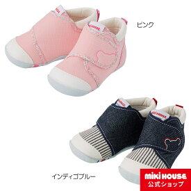 ミキハウス mikihouse ファーストベビーシューズ(11cm-13.5cm) ベビー キッズ 赤ちゃん 男の子 女の子 靴 プレゼント 出産祝い co202102-h