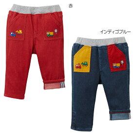 ミキハウス mikihouse パンツ(110cm・120cm・130cm) ベビー服 キッズ 子供服 こども 男の子 ボトムス