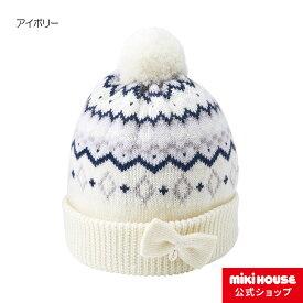 ミキハウス mikihouse フード(帽子)〈S-M(46cm-56cm)〉 ベビー 男の子 女の子 こども 子供服 キッズ 防寒