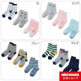 ミキハウス mikihouse ソックスパック3足セット(17cm-23cm) ベビー キッズ 赤ちゃん 子供 こども 靴下 女の子 男の子