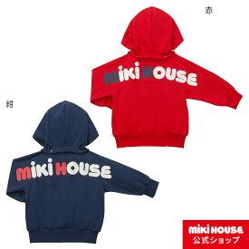 ミキハウス mikihouse バックロゴパーカー(80cm・90cm・100cm・110cm・120cm・130cm) ベビー服 キッズ 子供服 こども 男の子 女の子
