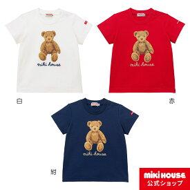 ミキハウス mikihouse ミキハウスベア半袖Tシャツ(80cm・90cm・100cm・110cm) ベビー服 キッズ 子供服 こども 男の子 女の子 半そで co202106_1a