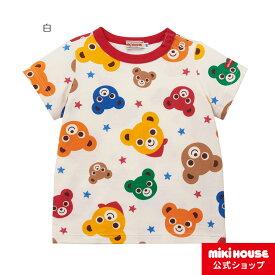 ミキハウス mikihouse 半袖Tシャツ(80cm・90cm・100cm) ベビー服 キッズ 子供服 こども 男の子 半そで co202105_1a