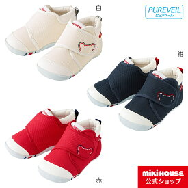 【送料無料】ミキハウス mikihouse 【NEW】ファーストベビーシューズ(11cm-13.5cm) ベビー 赤ちゃん 男の子 女の子 靴 プレゼント 出産祝い co202103_2a