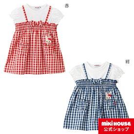 ミキハウス mikihouse ワンピース(80cm・90cm・100cm) ベビー服 キッズ 子供服 こども おでかけ 女の子 半袖 co202105_1a