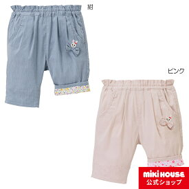 ミキハウス mikihouse 7分丈パンツ(80cm・90cm・100cm) ベビー服 キッズ 子供服 こども 女の子 ボトムス co202105_1a