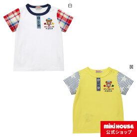 ミキハウス mikihouse 半袖Tシャツ(80cm・90cm・100cm) ベビー服 キッズ 子供服 こども 男の子 半そで co202106_1a