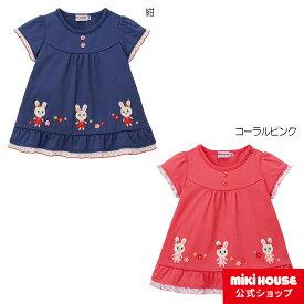 ミキハウス mikihouse 半袖Tシャツ(110cm・120cm) ベビー服 キッズ 子供服 こども 女の子 半そで co202106_1a