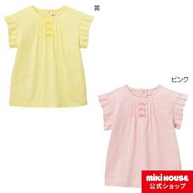 ミキハウス mikihouse 半袖Tシャツ(90cm・100cm) ベビー服 キッズ 子供服 こども 女の子 半そで co202106_1a