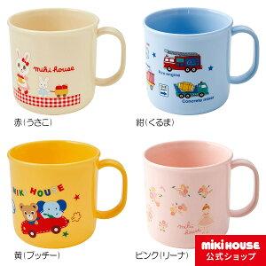 新着商品 ミキハウス コップ(200ml)