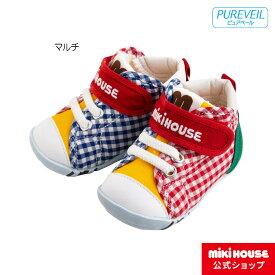 ミキハウス mikihouse ファーストベビーシューズ(11.5cm-13.5cm) ベビー 赤ちゃん 男の子 女の子 靴 プレゼント 出産祝い