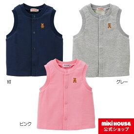 ミキハウス mikihouse ☆Every Day mikihouse☆前開きベスト〈S-L(80cm-130cm)〉