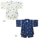 【ミキハウス】男の子用クワガタ&とんぼ柄の甚平スーツ(90cm)