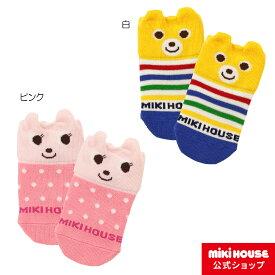 ミキハウス mikihouse プッチー&うさこ☆お顔ローカットソックス(11cm-17cm) ベビー キッズ 赤ちゃん 子供 こども 靴下 女の子 男の子