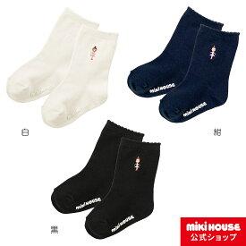 ミキハウス mikihouse リーナちゃん♪ワンポイントソックス(11cm-21cm) ベビー キッズ 赤ちゃん 子供 こども 靴下 女の子
