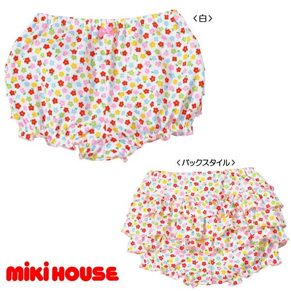 ミキハウス mikihouse プチフラワー♪フリルブルマ(S-M(70cm-110cm))