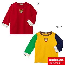 ミキハウス mikihouse プッチー☆ワンポイント長袖Tシャツ(80cm・90cm) 男の子・女の子 長そで かわいい こども ベビー服
