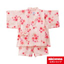 【ミキハウス】二重織ガーゼ♪お花柄うさこ甚平スーツ(80cm・90cm)