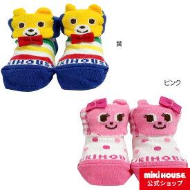 ミキハウス mikihouse 折り返し付き プッチー&うさこベビーソックス(9cm-13cm) ベビー 赤ちゃん 靴下 男の子 女の子