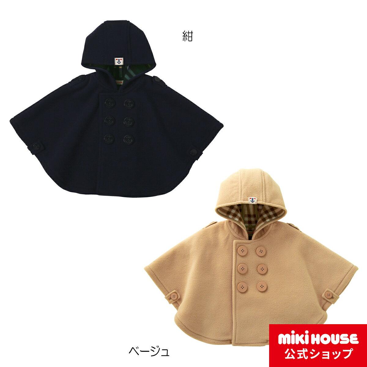 ミキハウス mikihouse イカリマーク フリースベビーマント〈フリー(70cm-90cm)〉