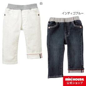 ミキハウス mikihouse Every Day mikihouse ストレッチジーンズ(70cm-150cm) ベビー服 キッズ 子供服