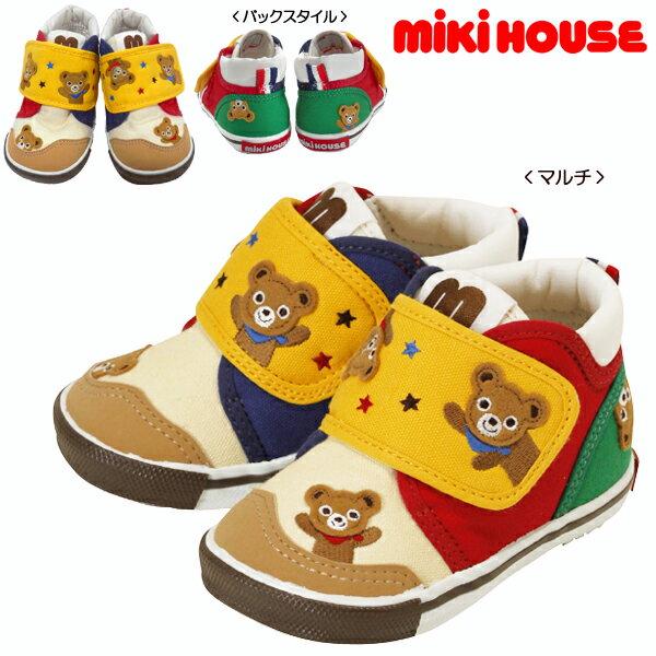 【セール】ミキハウス mikihouse 【出産祝い】Hello!プッチー☆セカンドべビーシューズ(13cm-16cm)