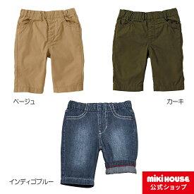 ミキハウス mikihouse ☆Every Day mikihouse☆薄手の8分丈綿パンツ(80cm-150cm) ベビー 赤ちゃん ベビー服 キッズ 子供 男の子 女の子