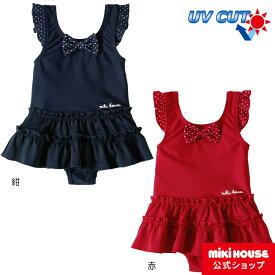 ミキハウス mikihouse ドットリボン&フリル♪ワンピース水着(70cm・80cm・90cm) ベビー 赤ちゃん 水着 女の子 UVカット