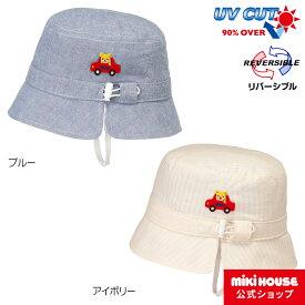 ミキハウス mikihouse プッチー☆リバーシブルハット(帽子)〈SS-L(46cm-54cm)〉 ベビー キッズ 赤ちゃん 子供 こども 帽子 ハット 女の子 男の子 UVカット