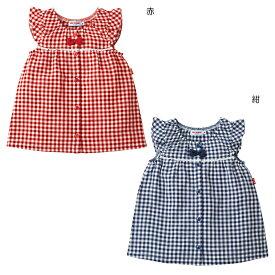 【アウトレット】ミキハウス mikihouse 先染二重織 ギンガムチェックのジャンパースカート〈S-M(70cm-90cm) ベビー服 キッズ 子供服 赤ちゃん 子供 こども 女の子 かわいい